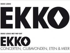 EKKO品牌识别设计