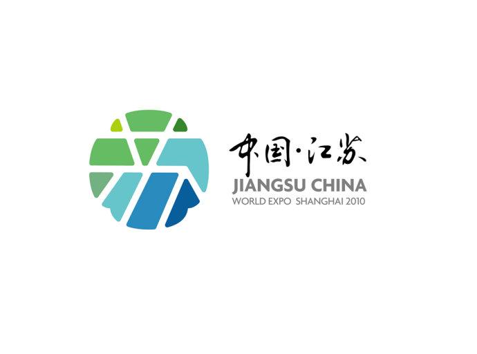 2010年上海世博会江苏馆视觉形象标识公布