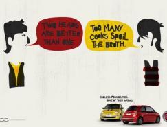 Fiat500广告欣赏