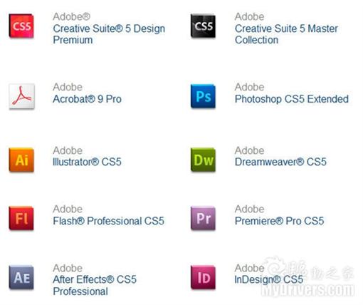 AdobeCS5家族正式发布