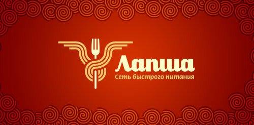 80款漂亮的国外logo设计