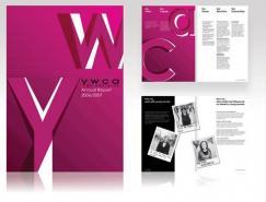 26款国外年报画册设计