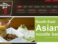 16个国外餐厅网站界面BB彩票官网