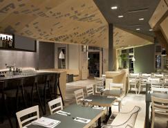 Theodor餐厅室内设计欣赏