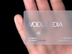 15款透明名片设计