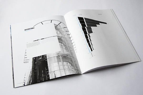 国外创意画册设计欣赏(4)