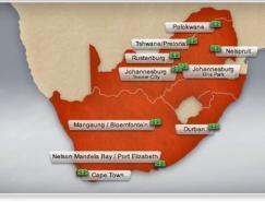 2010年南非世界杯10大比赛球场