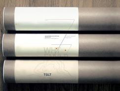 阿根廷Forma工作室品牌VI设计