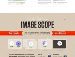 25个酷创意的网站设计欣赏