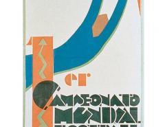 FIFA世界杯:海报、吉祥物、标志设计(1930-20