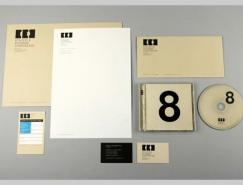 30款漂亮的国外公司信笺设计