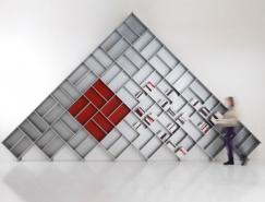 金字塔形状的模块化书柜