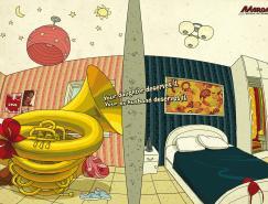 marom乐器广告欣赏