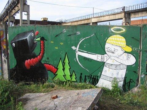 Graffiti Art Showcase