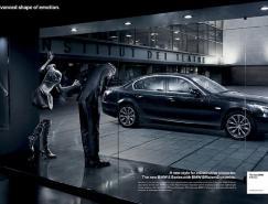 FulvioBonavia创意汽车广告