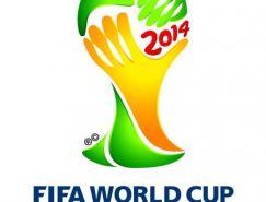 2014世界杯LOGO正式揭晓