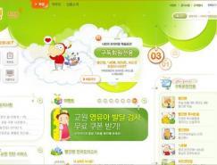 韓國兒童網站設計欣賞