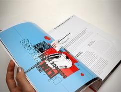 土耳其设计师BurakBeceren作品欣赏