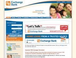 13个国外银行网站设计欣赏
