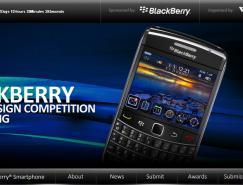 黑莓手机主题设计比赛作品征集
