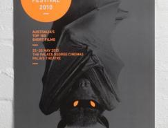 StKilda电影节视觉系统设计