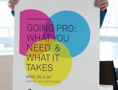 29张不同题材邀请海报设计作品