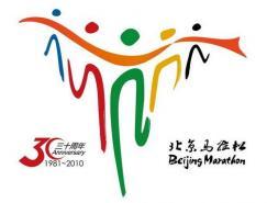 """""""北京国际马拉松""""正式更名"""