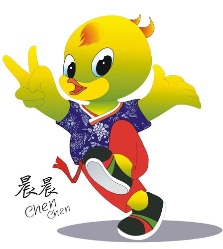 国少数民族传统体育运动会贵阳儿童画展