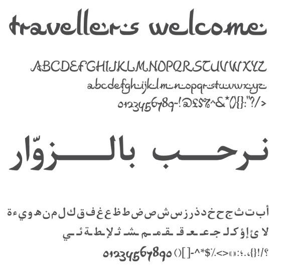 阿联酋首都阿布扎比的新形象