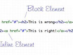 10个最容易犯的HTML标签错误