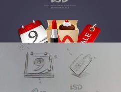 Illustrator中如何绘制台历