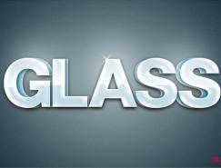 Photoshop制作玻璃质感的立体字