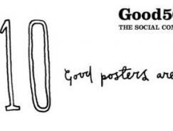 2010年第四届50×70国际海报竞赛获奖作品公布