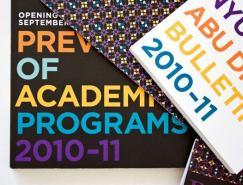 Pentagram新作:纽约大学阿布扎比分校品牌设计