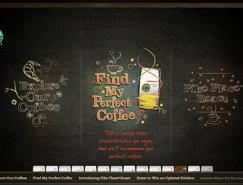 90个精美的咖啡网站设计