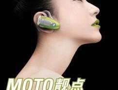 華裔攝影師HenryGan創意廣告攝影欣賞