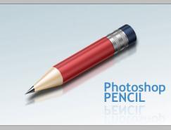 Photoshop制作超级闪亮的铅笔图标