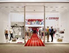 圣保罗Centauro概念商店设计