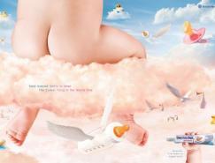 呵護嬰兒小PP:Dermodex藥膏廣告