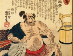 15张日本传统绘画艺术欣赏