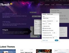 33个漂亮的紫色网站设计欣赏