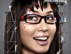 Ray-Ban:雷朋中国特别系列眼镜广告