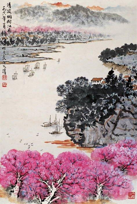 当代国画大师钱松岩作品欣赏