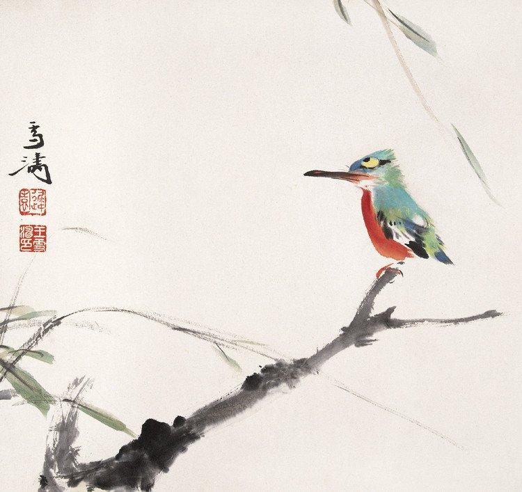 现代著名画家王雪涛书画作品欣赏(3)图片