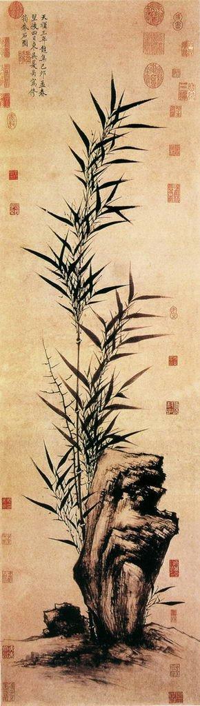 笔画风景简单竹子