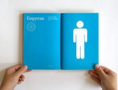 DanielaMeloni書籍版面設計