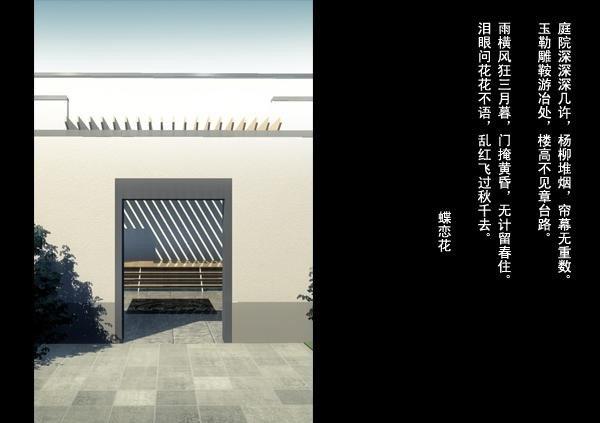 梁志天作品:上海九间堂别墅