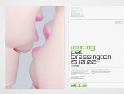 澳大利亚设计师FabioOngarato品牌VI设计