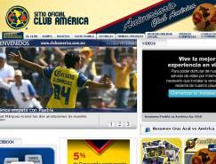 25个足球俱乐部网站设计欣赏