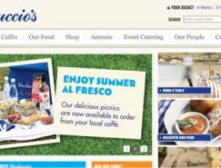40个令人垂涎的国外食品和餐饮网站欣赏